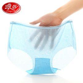 浪莎 女士内裤女薄款透明无痕性感透气中腰舒适女士三角裤头5条装