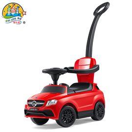 智乐堡 扭扭车带音乐儿童溜溜车婴幼儿童手推车学步车玩具车妞妞车