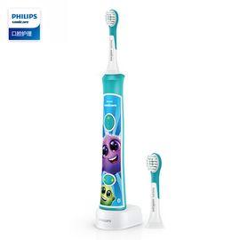 飞利浦 HX6322/29 电动牙刷儿童充电式声波震动电动牙刷(带牙刷盒1个及2个刷头)