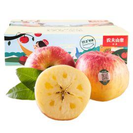 花果鲜 【年货礼盒】农夫山泉17.5度苹果 12/15粒礼盒装 阿克苏糖心苹果