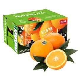 花果鲜 【年货礼盒】农夫山泉17.5度橙铂金果5斤礼盒装 买5斤送1斤实发6斤