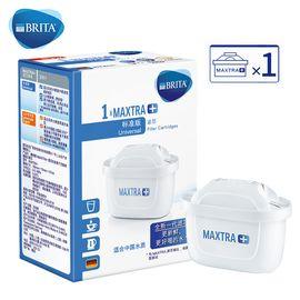 碧然德  德国BRITA碧然德滤芯 品牌直营滤水壶滤芯 Maxtra+三代滤芯 1枚装