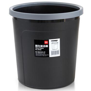 得力 圆形清洁垃圾桶 9555黑色