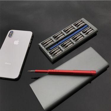 得锐 黑鹰精密螺丝刀套装 手机笔记本电脑游戏机平板无人机拆机维修工具套装DR-00101