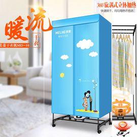 美菱 家用静音烘干机15公斤大容量双层暖风烘衣机干衣机  MD-10