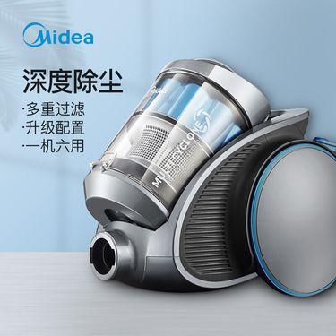 美的 (Midea)吸尘器VC1708家用无耗材卧式吸尘器