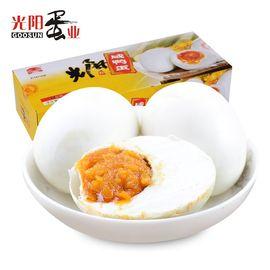 光阳 熟咸鸭蛋10枚装盐蛋油黄醇香熟真空包装即食