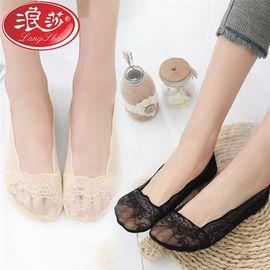 浪莎 袜子女蕾丝船袜隐形浅口硅胶防滑短袜子