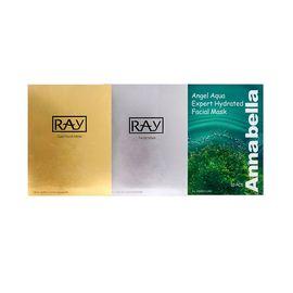 RAY 补水面膜金+银+ANNABELLA 安娜贝拉海藻面膜10片/盒