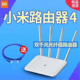 MI 小米路由器4双千兆端口5G双频无线家用wifi穿墙光纤高速穿墙王3全千兆网口