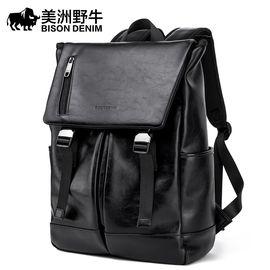 美洲野牛 双肩包男韩版旅行包休闲新款男包女包学生书包旅游背包潮N2899-1