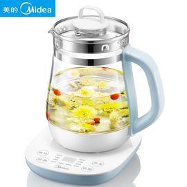 美的MIDEA 家用多功能多段温控电热养生壶煎药壶GE1513a煮茶壶1.5L