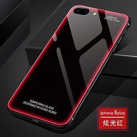 麦阿蜜 苹果8Plus手机壳iPhone8Plus保护套抖音同款边缘炫彩全包防摔钢化玻璃TPU软边时尚男女硬壳