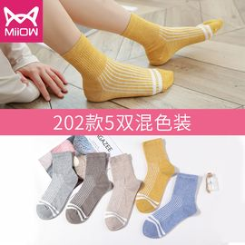 Miiow/猫人 袜子女士四季简约纯色休闲运动棉袜舒适柔软女短袜5双礼盒装
