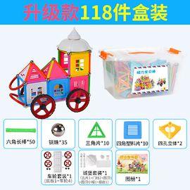 芙蓉天使 磁力棒吸铁磁棒儿童益智玩具片男孩女孩拼装积木3-6周岁