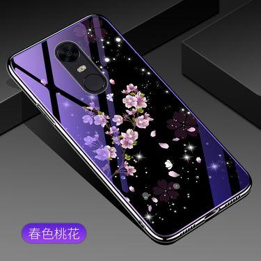 麦阿蜜 红米5plus手机壳红米5保护套个性创意电镀TPU软边框抖音网红款蓝光玻璃壳潮流时尚男女新款