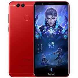 华为荣耀 (honor)畅玩7X 32G/64G/128G  移动联通电信4G全网通手机