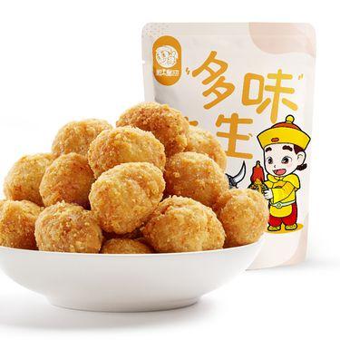 粒上皇 -多味花生198g休闲零食特产炒货微辣花生米办公室