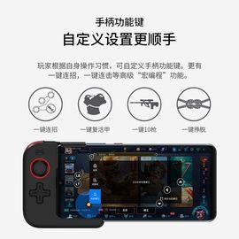 华为 北通G1游戏手柄Mate20Pro 苹果X外设外挂 【安卓/苹果手游专用】