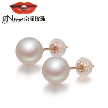 京润珍珠 纤丽4-4.5mm正圆 G18K金akoya海水珍珠耳钉 珠宝送女友