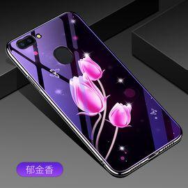 麦阿蜜 oppo r15手机壳R15保护套创意电镀TPU软边蓝光玻璃网红抖音同款潮时尚男女新款