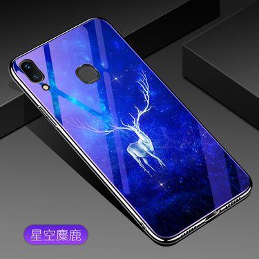 麦阿蜜 vivo Z3手机壳Z3i保护套创意电镀TPU软边框蓝光玻璃壳网红抖音同款时尚潮流男女新款壳