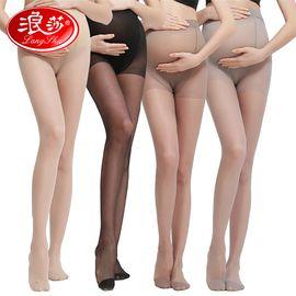 浪莎 孕妇丝袜女托腹可调节超薄款连裤袜防勾丝肉色打底袜子 2双装