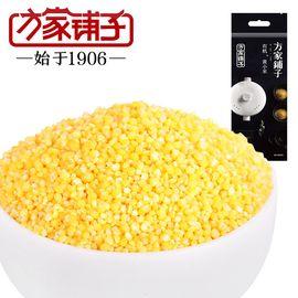 方家铺子 有机黄小米   五谷杂粮 有机粗粮 500g×2袋