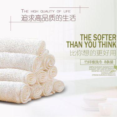 苏吉思 新年不沾油洗碗布5条装 双层竹纤维