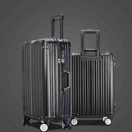 途帮 拉杆箱万向轮旅行箱行李箱大容量密码箱 OP80