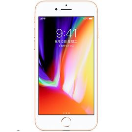 Apple 苹果 iPhone 8  金色/银/灰/红  移动联通电信4G手机 【顺丰速发】