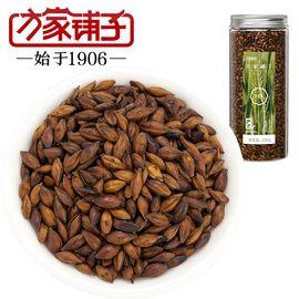 方家铺子 大麦茶 冲饮茶 瓶装230g