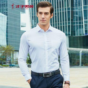 才子 (TRIES)衬衫男商务修身长袖衬衫男时尚休闲男士长袖衬衣 1175E0221