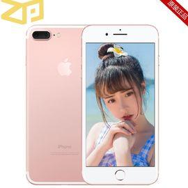 Apple 苹果iPhone 7plus32G/128G 移动联通电信4G 全网通手机