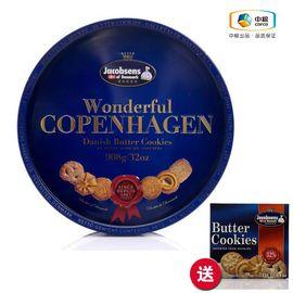 杰克布森 【中粮海外直采】丹麦进口 杰克布森精彩哥本哈根黄油曲奇饼干 (超值限时组合)包邮