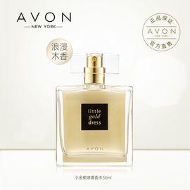AVON/雅芳 邓伦同款小金裙50香水喷雾香水自然淡香