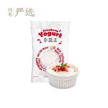 网易严选 新西兰制造 酸奶粉草莓味
