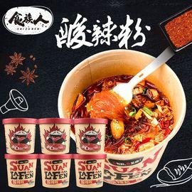 食族人 酸辣粉130g*6网红方便粉丝火锅速食
