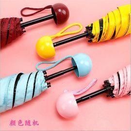ZUOMASHI/佐马仕 时尚迷你超轻胶囊雨伞(5折伞)Z-MS08710【颜色随机】