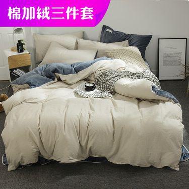 沁园 奶牛绒水洗棉四件套防寒冬季保暖床单床笠四件套床单三件套
