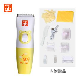 好孩子 /gb 婴儿理发器儿童防水剃头刀剪发器充电宝宝电推剪C8111