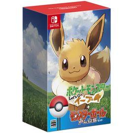 Nintendo/任天堂 【预售】Switch NS掌机游戏机卡带  Let's Go!Ebay球套装 日本进口 洋码头