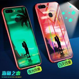 麦阿蜜 OPPO R15梦境版手机壳r15标准版保护套抖音款镭射极光夜光玻璃壳全包硅胶软边男女新款潮