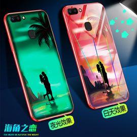 麦阿蜜 vivo X20手机壳vivox20保护套抖音同款镭射极光夜光玻璃壳全包硅胶软边男女新款潮流