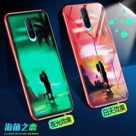 麦阿蜜 OPPO R17 Pro手机壳r17 Pro保护套抖音款镭射极光夜光玻璃壳全包硅胶软边潮流时尚男女新款