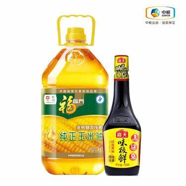中粮 推荐组合(福临门 纯正压榨 非转基因 玉米油3.5L、海天 味极鲜瓶装 750ML )