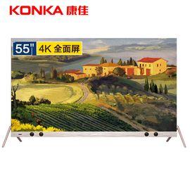 康佳 LED55X9 55英寸 7.9mm纤薄金属机身 无边全面屏 42核人工智能2.0 前置音响 4K平板电视机