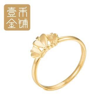 延金 皇冠叶片高雅大气18k金黄色戒指活口 约1.67g