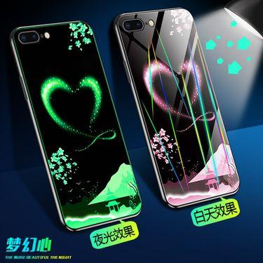 麦阿蜜 苹果8Plus手机壳iPhone8 Plus保护套抖音款镭射极光夜光玻璃壳全包硅胶软边男女款