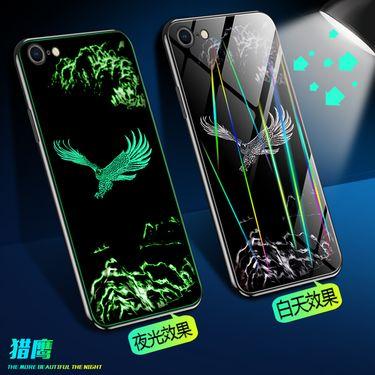 麦阿蜜 苹果7手机壳iPhone7保护套抖音款镭射极光夜光玻璃壳全包硅胶软边男女潮款